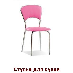 Читать слова по английскому языку транскрипция на русском